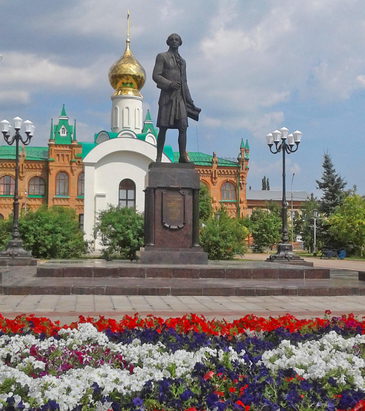 фото бузулука оренбургской области фото торт день