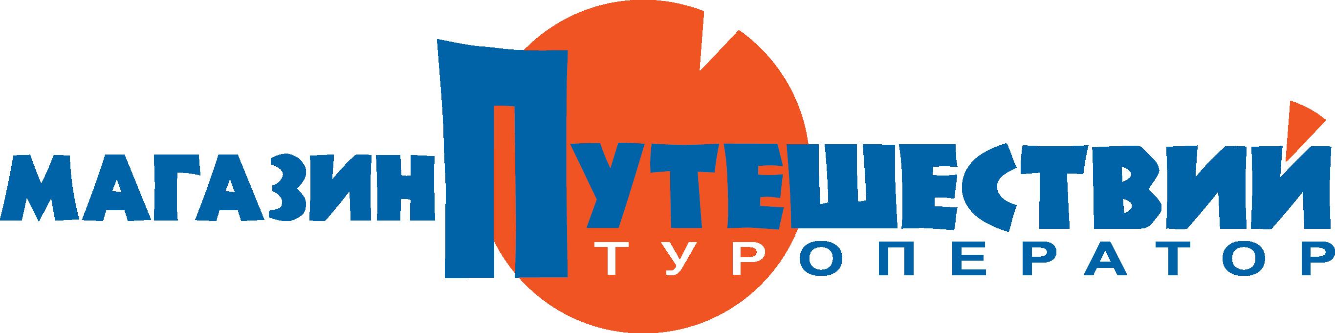 Турфирма Магазин Путешествий Москва Официальный Сайт
